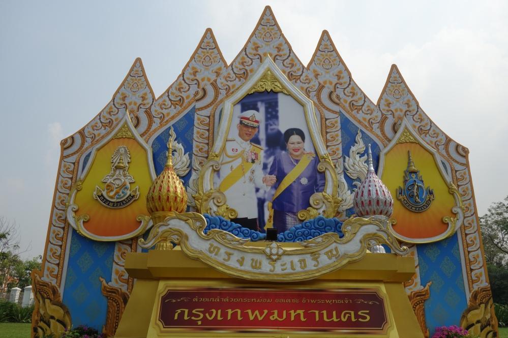 bangkok-portraits-roi et reine.JPG